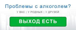 Анонимные Алкоголики Минск, группа На Горе. Как избавиться от алкоголизма